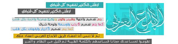 بنر رمضاني - بنر مساحة اعلانية حجم كبير - صفحة 2 Sp7q6w