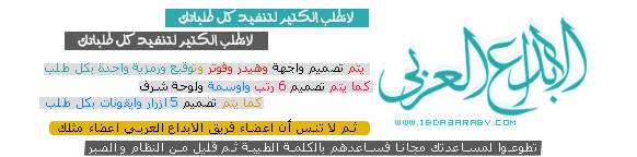 خط جودي العربي  للتحميل من رفعي  Sp7q6w