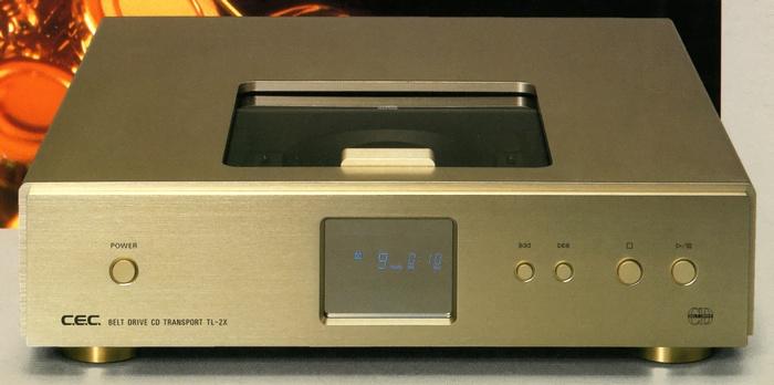 """¿Cuál es el lector de CD que ofrece sonido más """"analógico"""" de precio no mayor de 1.500 euros? T7h5kk"""