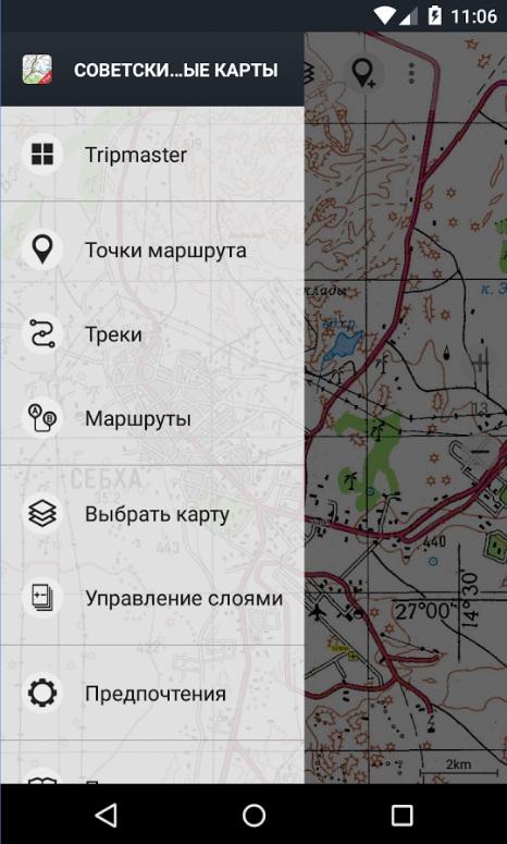 Топографски карти и приложения за Android V8204n