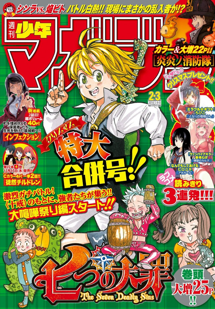 Manga Wgoi1v