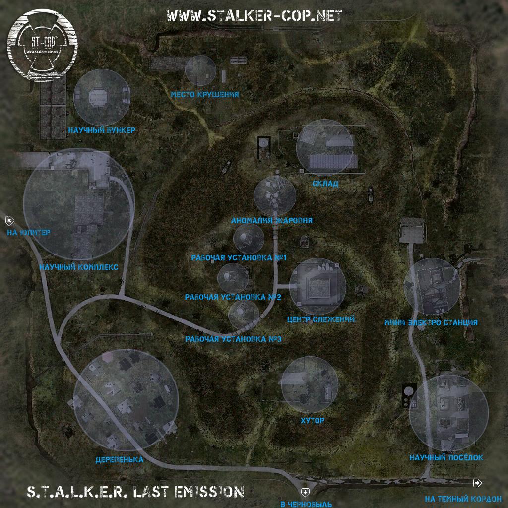 карты зоны -  Карта Зоны 10n5f9k