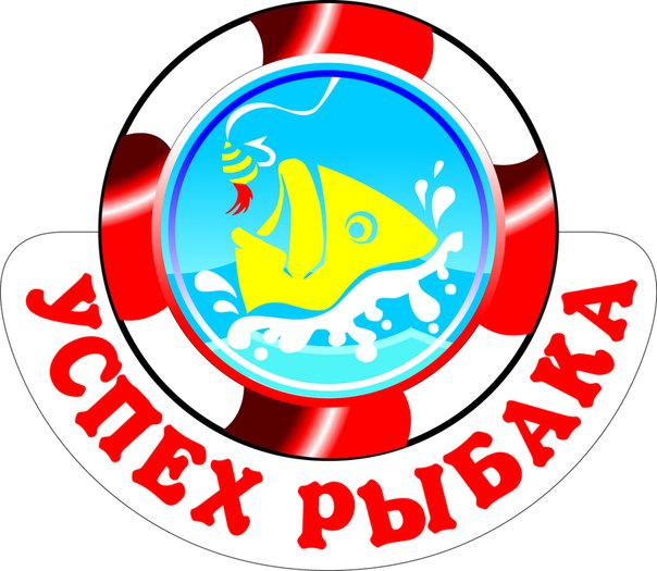 Кубок Курганской области по ловле спиннингом с берега - Страница 2 10xy0ec