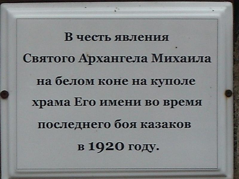 ИСТОИЯ ГОРОДА И РАЙОНА. 14vji1j