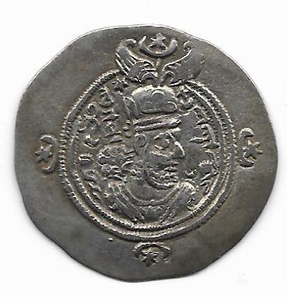 Dracma de Cosroes II. 153brcg