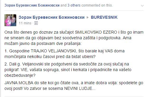 З.Б. БуреВесник - Page 2 15u921
