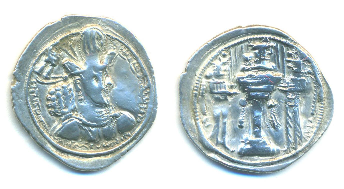 3 Dracma de Sapur II 1688m05