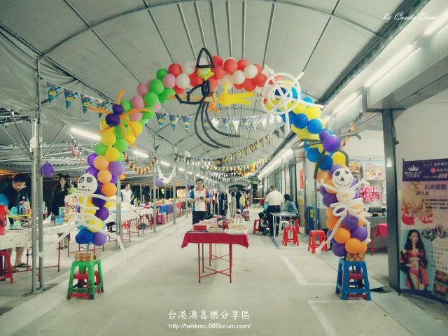 【台北旅遊 | 內湖 | 市集】新開幕的內湖尋寶市集/內湖歡喜商場 (時報廣場斜對面) 16m0xec