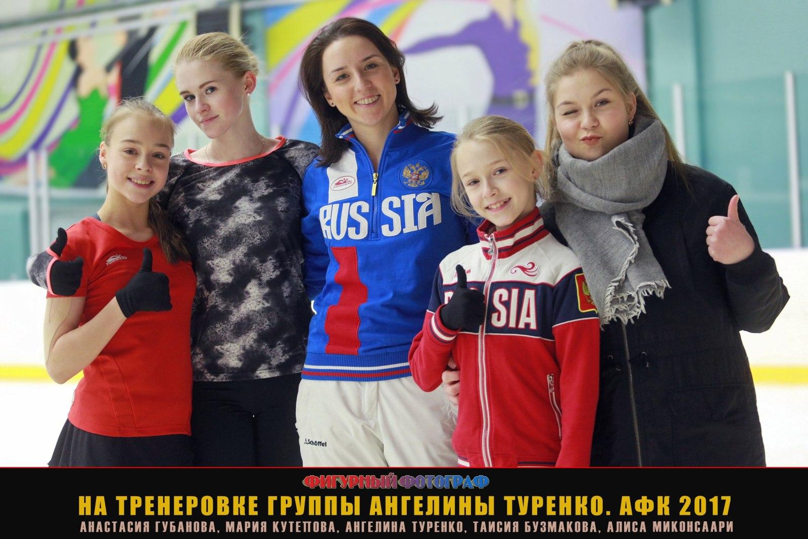 Ангелина Николаевна Туренко 1z4wi0j