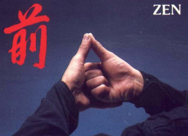 La meditación del Ninja: Kuji-Kiri 1zoawec