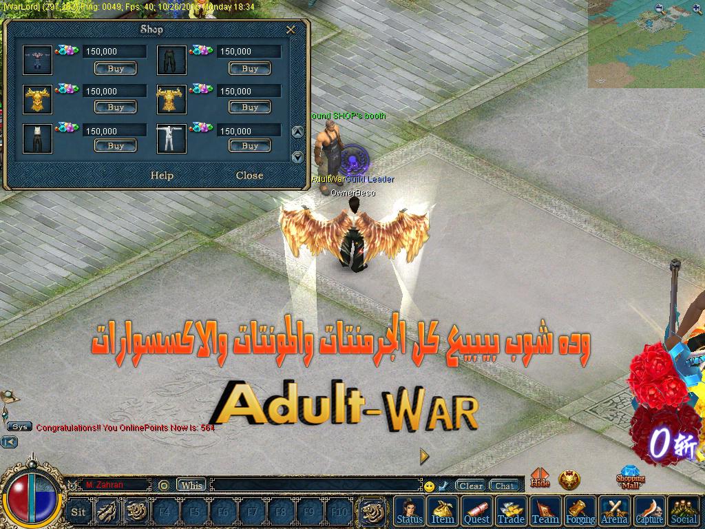 Source Adult-War v6136 com a novas Wings (asas) 1zwnibr