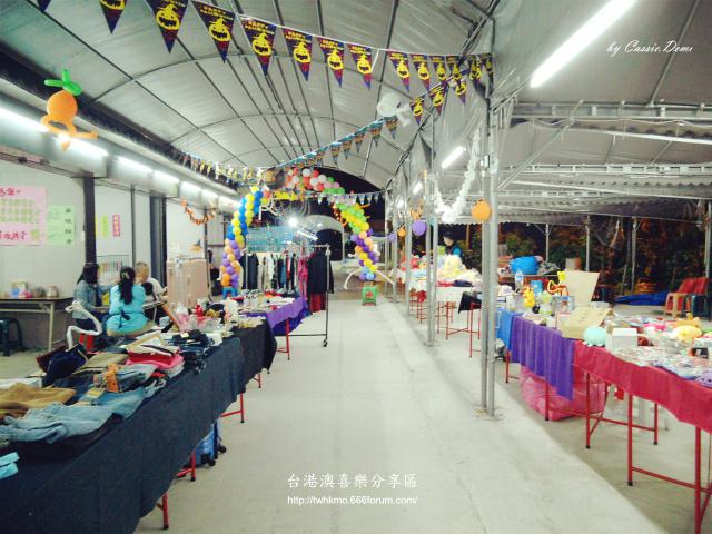 【台北旅遊 | 內湖 | 市集】新開幕的內湖尋寶市集/內湖歡喜商場 (時報廣場斜對面) 21mdnxg