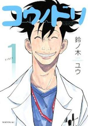 Nominados de la 40ª edición de los Premios Manga Kodansha 245dcah
