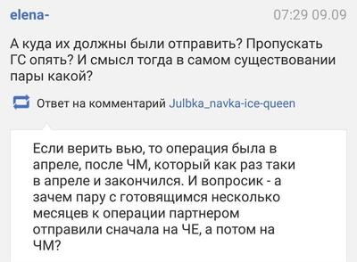 Виктория Синицина - Никита Кацалапов - 5 - Страница 26 24flpic