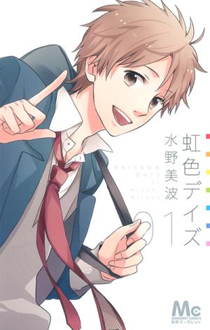 Nominados de la 40ª edición de los Premios Manga Kodansha 24ou16w