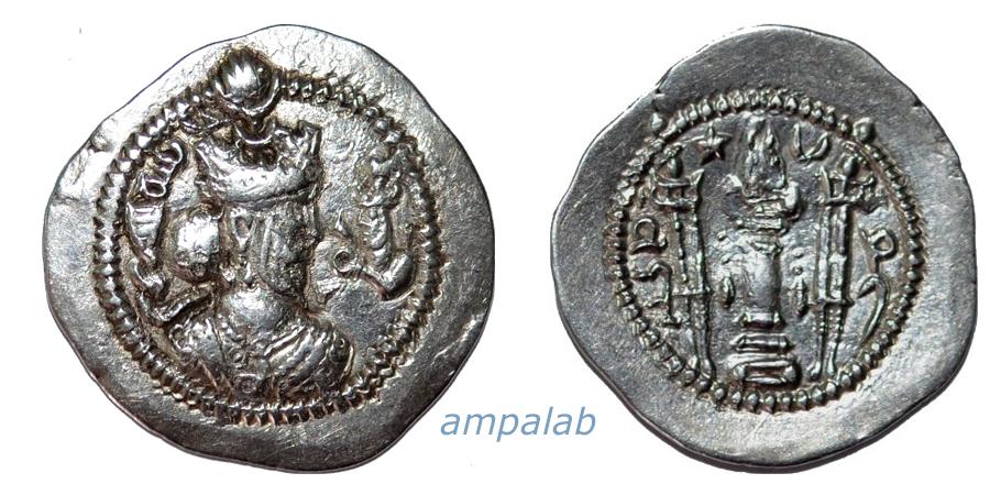 Las coronas de los shas de Persia. 28w108g