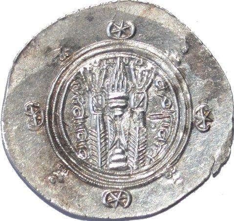 Hemidracma de Tabaristán a nombre de 'Umar, 128 PYE. 2d6mceb