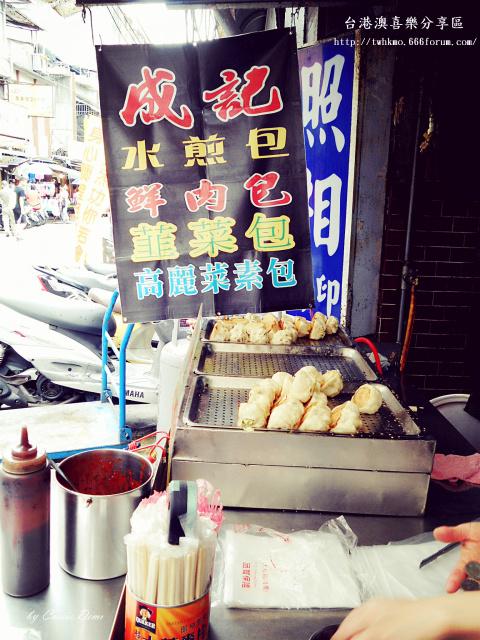 小吃美食 - 【內湖美食 | 小吃攤販 | 銅板美食 | 台北】湖光市場旁的厚呷水煎包 2dtvma1