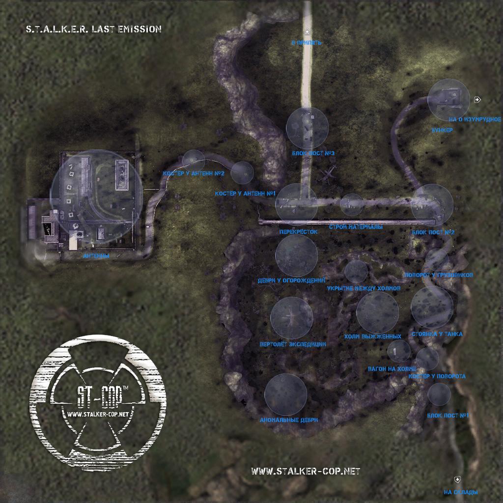 карты зоны -  Карта Зоны 2eb6bk3