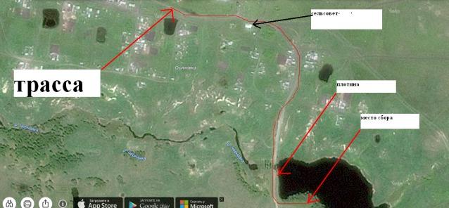 Кубок Курганской области по ловле спиннингом с берега - Страница 3 2gwri2w
