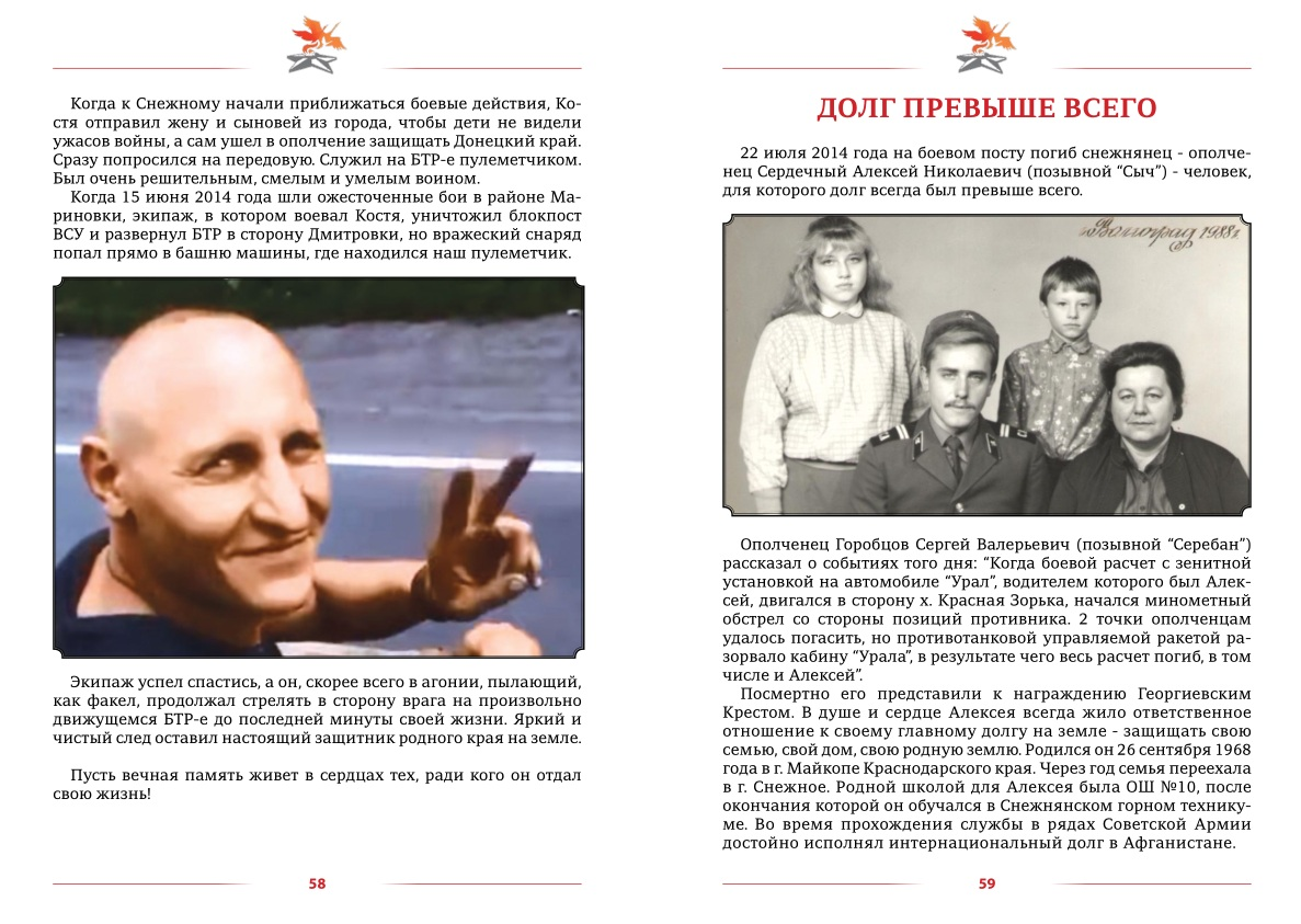 """Книга автора Людмилы Лысенко """"Здравствуй дед"""" 2mm5zwp"""