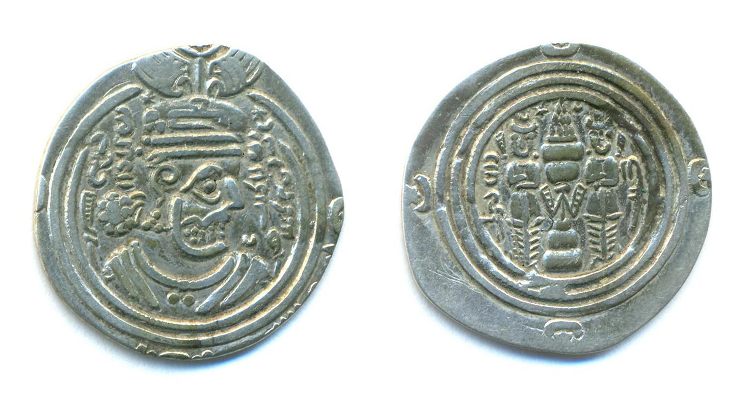 Dracma Árabe-Sasánida de Abd Allah b. Ámir. 2sbmzpx