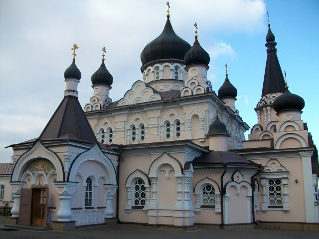 Киев любимый 2vshgsp