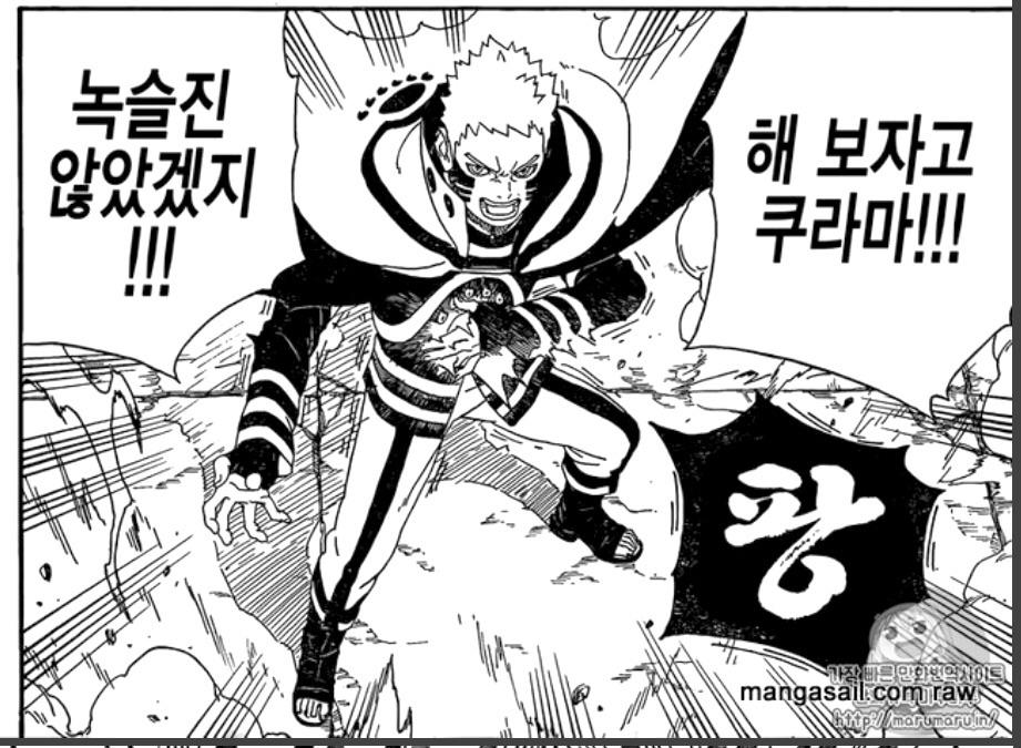 Naruto não tem mais o senjutsu do rikudou e posso provar - Página 2 2w6b8g6