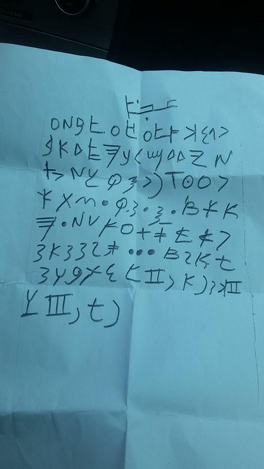 شرح مخطوطه قديمه للغه العربيه  3179yer
