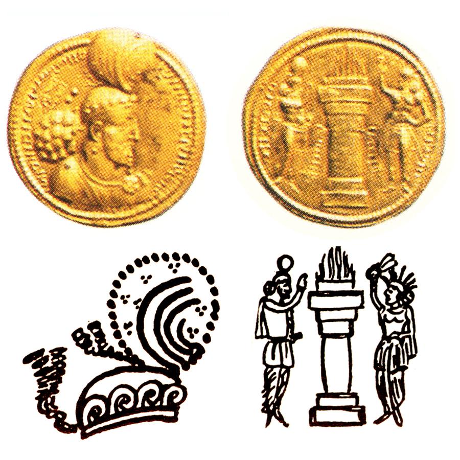 Las coronas de los shas de Persia. 33p6hjt