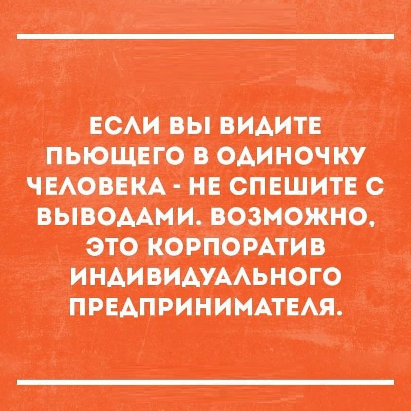 Поюморим? Смех продлевает жизнь) 34pfja9