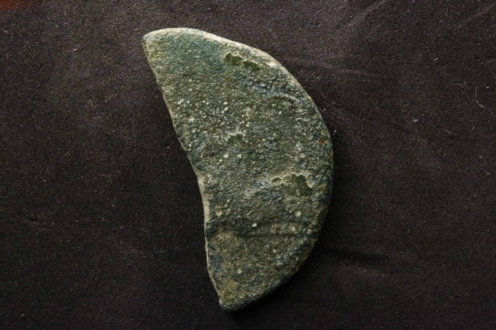 Medio As de Nîmes (Nemausus, Galia) 35d540p