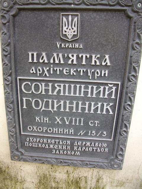 Киев любимый 4r8495