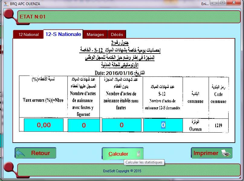 فهرس بعض تطبيقات و البرامج المصممة من طرفي - صفحة 5 5etm50