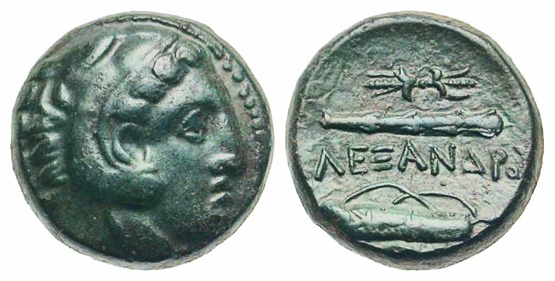 Moneda bronce  (AE 17) Alejandro Magno 67jblg