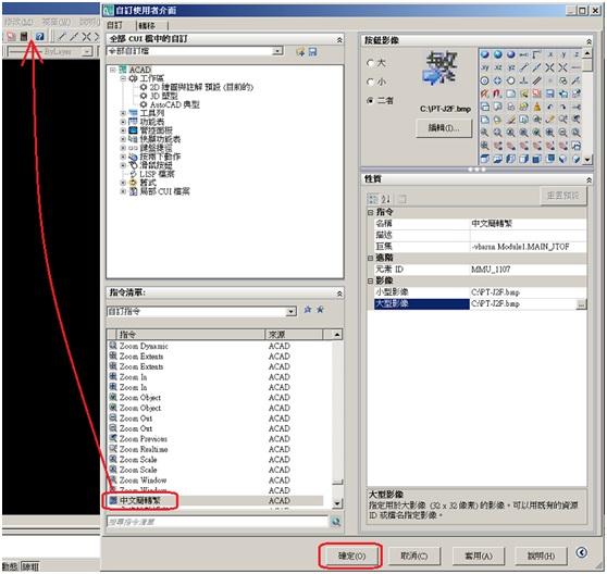 [討論]分享圖面簡體轉繁體VBA程式 6pwyns