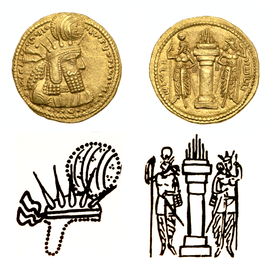 Las coronas de los shas de Persia. 72r9qq