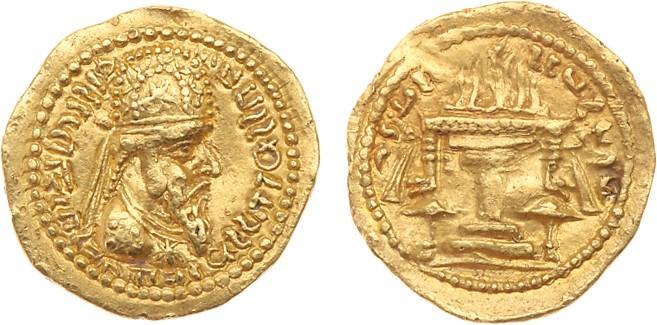 Las coronas de los shas de Persia. 9fo01g