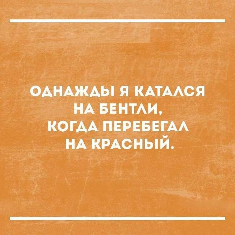 Поюморим? Смех продлевает жизнь) B53bxk