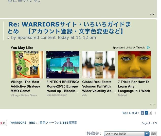 WARRIORSサイト・いろいろガイドまとめ 【アカウント登録・文字色変更など】 - Page 3 B6tv6w