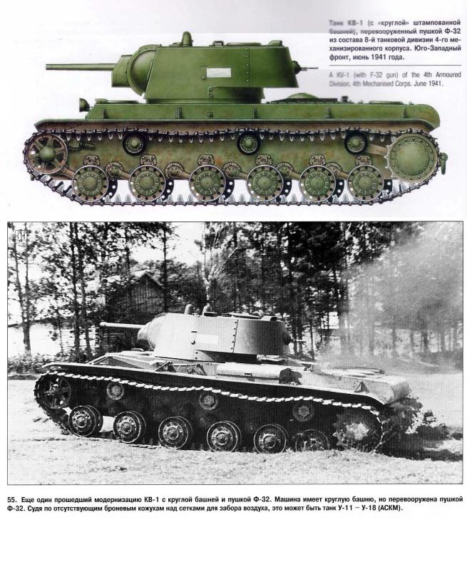 КВ-1 Ленинградский фронт 1942г - Страница 2 Dy6dzp