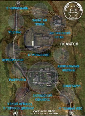 карты зоны -  Карта Зоны E86980
