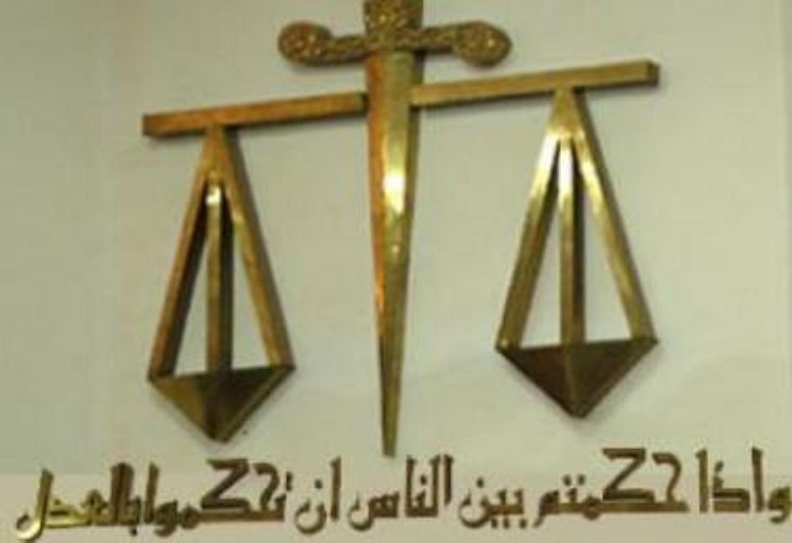 تعالوا إلى محكمة العدل الإلهية . Mbmxiv