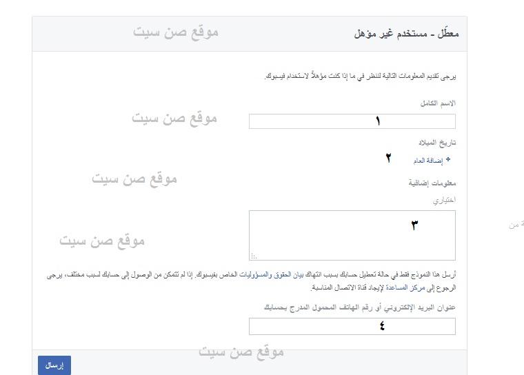 استرجاع حساب فيسبوك بدون هوية حصري Mj9ssm