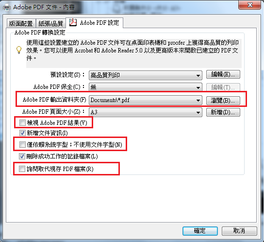 [分享]PDF批次出圖(簡化版)!! - 頁 10 Mtl5qd