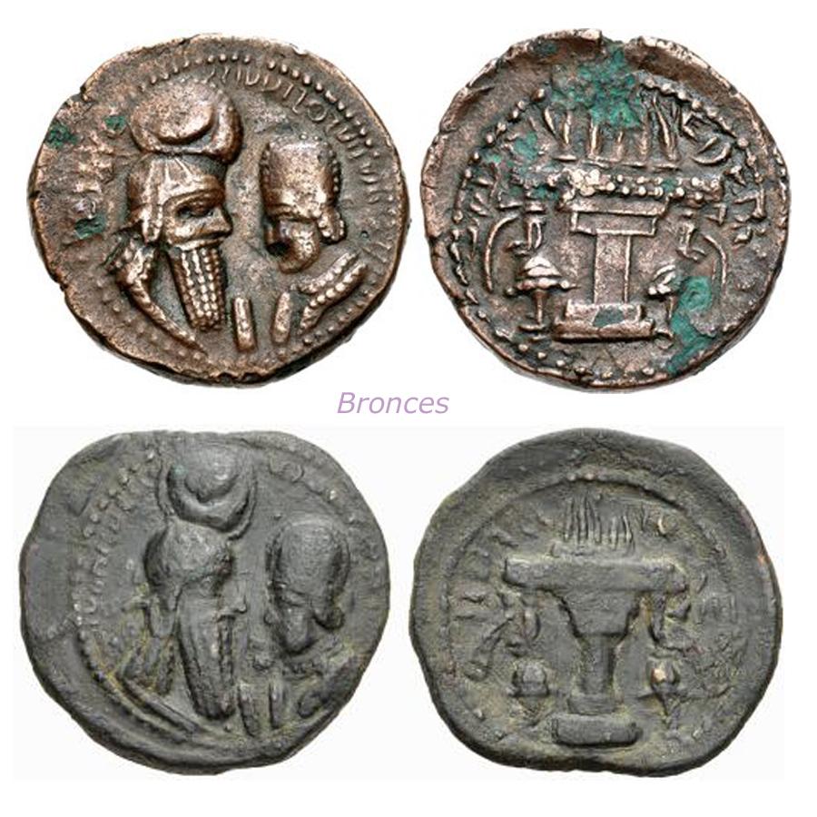Las coronas de los shas de Persia. Nwlkkz