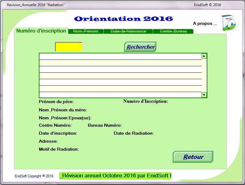 تحديث رابط تطبيقة تسيير الناخبين2016 - صفحة 4 Ors22f