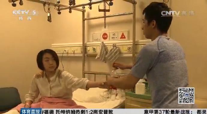 Вэньцзин Суй - Цун Хань / Wenjing SUI - Cong HAN CHN - Страница 2 Rauu1i