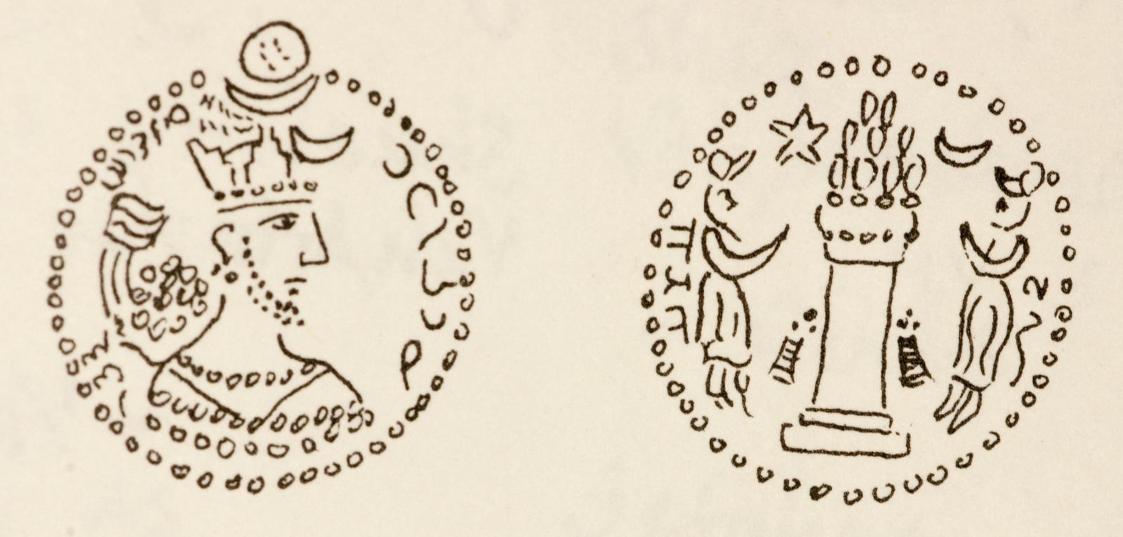 Las coronas de los shas de Persia. Rh011s