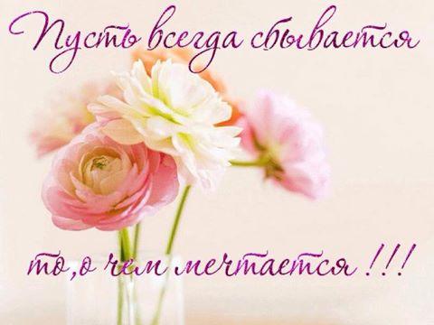Поздравляем с Днем рождения Тихонову Ирину Семеновну!  Rktph5
